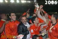 Al Ahly 2006