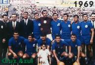 Cruz Azul 1969