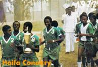 Haifa Conakry 1977