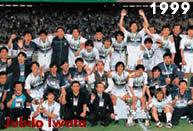 Jubilo Iwata: i giapponesi conquistano la Coppa Campioni d'Asia 1999 superando 2-1 in finale l'Esteghlal