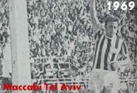 Maccabi 1969