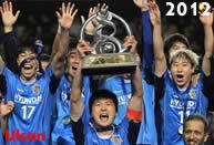 Ulsan Hyundai, campioni d'Asia 2012